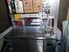 咸陽酒店廚房設備平冷工作臺四門六門冰柜價格優惠