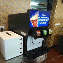 西安哪里有卖可乐糖浆的多少钱一件kele