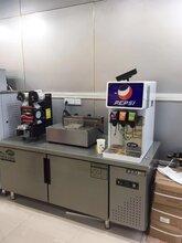 铜川奶茶饮品店加盟整店输出设备奶茶操作台图片
