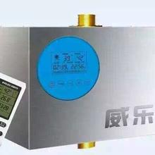 重庆热水循环系统_家庭式热水循环系统_循环系统原理介绍图片
