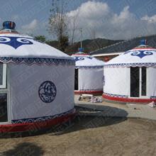 蒙古包结构特征