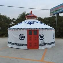 蒙古包餐饮住宿