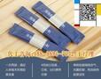 速溶茶固体饮料oem、生产绿茶代工合作图片