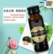 提取黑莓饮料饮品、北京黑莓饮料饮品加工
