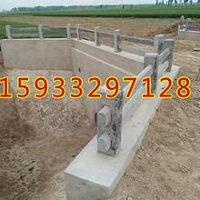 水泥桥栏杆加工厂家选择攻略-桥梁护栏图片
