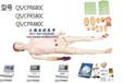 高級多功能護理急救模擬人創傷模擬人護理人假人模型