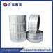 HF干/湿Inlay_9662干/湿INLAY-深圳市正华智能科技有限公司