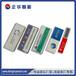供应亚克力抗金属标签_超高频抗金属标签-深圳市正华智能科技有限公司