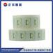 供应label标签_定制label标签_label标签生产厂家-深圳市正华智能科技有限公司