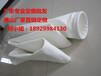 佛山寶峰環保廠家生產滌綸針刺氈除塵器布袋滌綸針刺氈濾袋防水防油濾布袋常溫除塵布袋