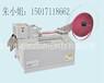 2017小型台式礼品带热断机台式波纤管熔切机绳带切割机