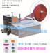 2017小型台式礼品带热熔断机台式波纤管热裁机绳带断带机