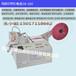 2017小型台式礼品带熔切机台式波纤管切割机绳带热熔断机