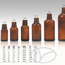 10ml透明、棕色玻璃樣品瓶、試劑瓶、取樣瓶、存樣瓶圖片