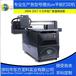 东方龙科UV打印机H220喷头6090手机壳