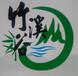 赤壁纯净水厂,赤壁饮用水厂,赤壁山泉水厂