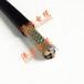 屏蔽柔性拖链电缆