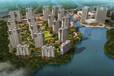 嘉兴平湖泛华东福城《未来升值空间》《售楼处项目讲解》