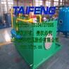 山東泰豐電液集成控制系統供應/泰豐液壓站設計
