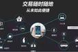上海华通铂银投资开户需要多少钱,怎么激活账户