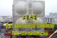 无锡汉泉保温水箱价格最实惠水箱厂家