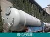 氣液反應塔式反應器
