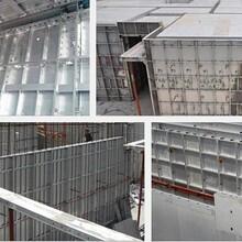 新型建筑模板河北标晟铝合金模板图片