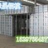 铝模板生产厂家浙江铝模板厂家
