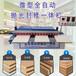 木工板式家具櫥柜衣柜封邊修邊一體機全屋定制家用封邊機