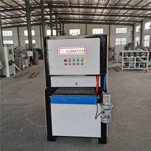 木方平板砂光機自動送料砂帶機平面自動拋光打磨機