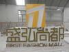 厂家定制周年庆活动泡沫道具商场开业节日庆典活动泡沫雕塑定做