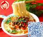 长沙津市牛肉粉培训卤菜培训