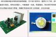 6灯LED专用补光灯HYL-008高清车牌识别摄像机