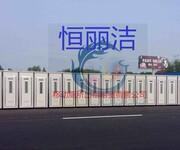 韶关移动厕所租赁销售公司信息图片
