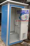 云浮移动厕所租赁销售图片欣赏图片