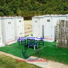 衢州可移动厕所租赁低价公司有图图片