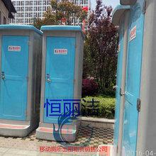 湖州新品移动厕所租赁品牌图片