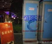 嘉兴超低价移动厕所租赁图图片