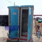 金华出租移动厕所租赁大图图片