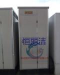 丽水移动厕所租赁产品低价图片图片