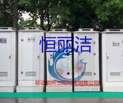 广东临时移动厕所租赁观看图片图片