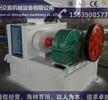 脱硫石膏压球机,年产15万吨脱硫石膏压球机厂家