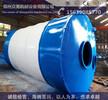 200吨大型石灰粉散装料仓,生石灰散装罐厂家