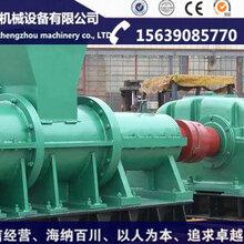 陕西神木MBJ300型煤棒机优质供应商图片