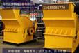 新疆800×800型鹅卵石细碎机价格,鹅卵石细碎机介绍