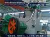850型生石灰粉压球机电话,生石灰粉压球机厂家