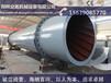 郑州转筒干燥机价格,转筒干燥机介绍,回转筒干燥机