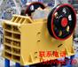 甘肃PE900×1200鄂破机生产现场,鄂破机介绍,鄂破机原理