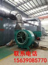 宁夏石嘴山5层20米型煤网带烘干机发货现场图片