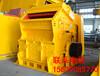 四川攀枝花高效细碎机制砂生产线全套设备